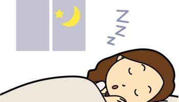 ¿Qué Significa Soñar con Dormir?